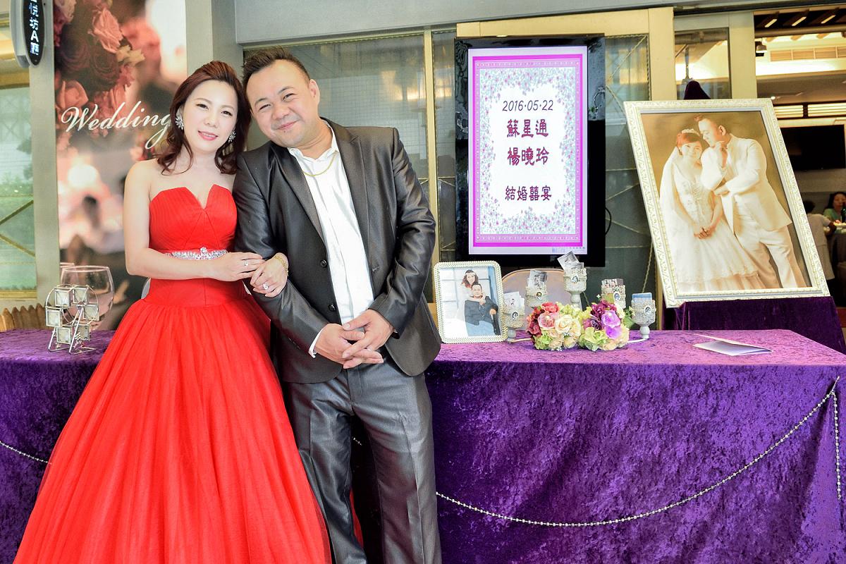 台北婚攝/婚禮攝影/婚禮紀錄/台南海鮮婚宴會館/ 星通+曉玲